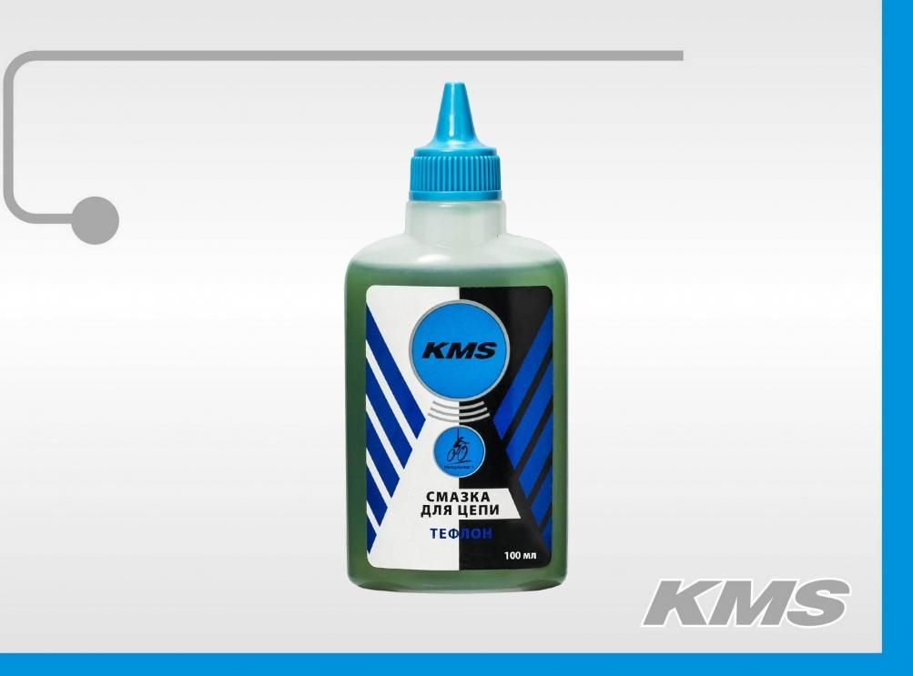 Смазка цепи KMS тефлоновая для сухой погоды (100мл.)
